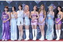 트와이스, 데뷔 4주년 기념 팬미팅 개최…오늘(30일) 예매 오픈 [공식]