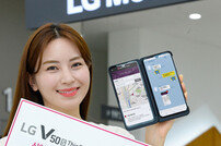 폴더블폰 vs 듀얼 스크린…'화면 경쟁' 본격화