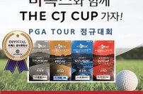 바록스스포츠, PGA 투어 정규대회 후원사 참여