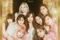 트와이스 미니 8집 'Feel Special', K팝 걸그룹 초동 신기록 경신 [공식]
