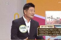 """[DA:피플] 박종팔 90억사기 """"극단적 선택""""…전설의 돌주먹→ 반 자연인"""
