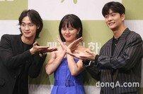 [DA:현장] '녹두전', 장동윤X김소현 '미모+로코♥ 케미'(종합)