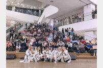 드림캐쳐, 토크 콘서트 개최…팬들과 특별한 하루