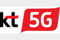 KT, 현대건설과 5G 건설자동화 협력
