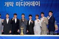 [포토] 10개 구단 대표선수들의 파이팅!