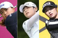 고진영·박성현·이정은6, 세계랭킹 1~3위 독식