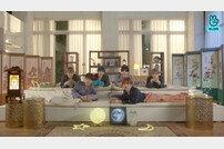 원어스, 성공적 눕방 라이브 #가자(LIT) #수능금지곡 #10주년콘서트