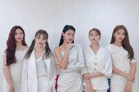 '퀸덤' AOA의 재발견, '너나 해' 경연 무대 천만 뷰 돌파
