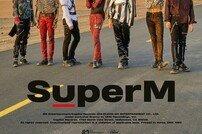 SuperM, 4일 첫 미니앨범 전세계 공개…타이틀곡 'Jopping'