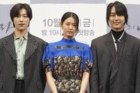 "[DA:현장] ""캐스팅=福""…'나의 나라', 제작비 200억 무게 견뎌낼까(종합)"