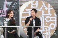 """[DA:현장] '24th BIFF' 조정석X임윤아 """"'엑시트' 내 마음 속에 저장♥"""" (종합)"""
