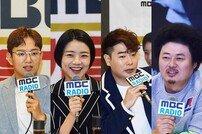 [DA:현장] '대세' 장성규→'자연인' 윤택 DJ…MBC 라디오 가을 개편(종합)