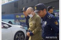 """마이크로닷 부모, 각각 3년-1년 징역형 """"죄질 좋지 않다"""""""