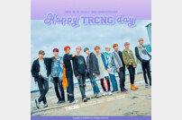 """TRCNG, 오늘(10일) 데뷔 2주년 시상식 진행 """"더 열심히 하겠다"""""""