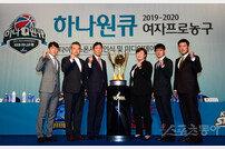 [포토] WKBL 감독들 '우승트로피를 향해'