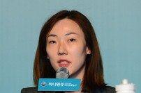 [포토] 박혜진 '저희 팀 식스맨을 주목해 주세요'