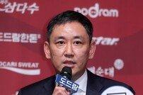 [포토] 최태웅 감독 '올해도 목표는 우승'