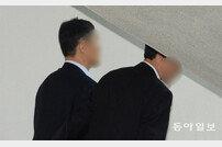 """윤총경 구속, 法 """"범죄 혐의 상당 부분 소명되고 증거인멸 우려"""""""