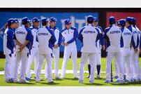 [포토] 훈련 시작하는 야구대표팀