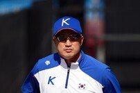 [포토] 김재현 코치 '훈련 시작해볼까'