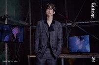DAY6 Jae 새 앨범 티저 속 오묘한 분위기…시선 압도