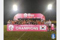한국 U-18 축구대표팀, 베트남 U-18 꺾고 방콕컵 우승
