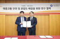 SKT, 서울교통공사와 지하철 혼잡 해결 연구