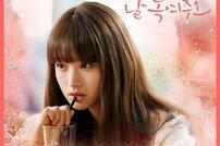 우주소녀 연정, 오늘(14일) '날 녹여주오' OST 발표…달콤 러브송