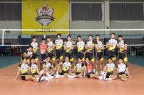 OK저축은행 배구단, 20일 19-20 V-리그 홈 개막전 개최