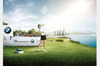 BMW 레이디스 챔피언십, 출전선수 80인 확정