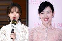 """구혜선, SNS에 설리 사망 추모글 """"아기 설리 잘자 사랑해"""""""