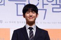 [연예뉴스 HOT③] KBS 예능 '정해인의 걸어보고서' 제작