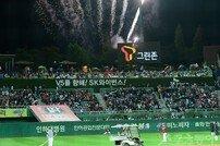[포토] SK, 팬들을 위한 축포