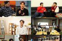 '사람이 좋다', 오늘(15일) 유재환 출연…진솔한 이야기 공개