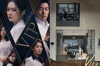 장나라→이상윤 싸늘한 눈빛…'VIP' 메인 포스터 공개