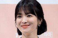 송혜교X서경덕 교수, 안중근 의사 의거 110주년 한글 안내서 기증
