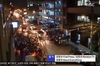 필리핀 지진, 필리핀 규모 6.4 강한 지진 발생…인명피해 속출
