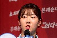 [포토] 강소휘 '챔프전 진출이 목표'