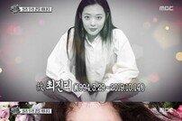 '섹션TV 연예통신', 故 설리 추모