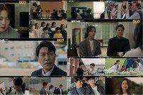 [TV북마크] '달리는 조사관' 이요원X최귀화 '노조 폭력사태' 진실 밝혔다