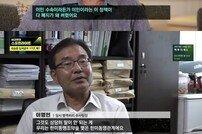 """유승준 인터뷰, 아버지 오열 이유 """"아들 시민권 내가 강요"""""""