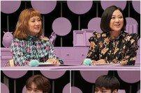 김숙X박나래 '연애의 맛3' MC…김재중-장수원-정혁 패널 확정 [공식]