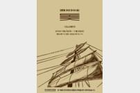 김현철, 30주년 소극장 콘서트 '돛' 개최…오늘(18일) 티켓 오픈