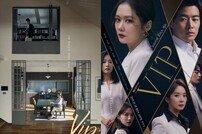 장나라X이상윤 'VIP', 스페셜 방송 22일 편성 [공식]