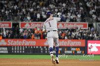 [ALCS 4] '코레아 3점 홈런'…휴스턴, 6회 '5점 차 리드'
