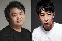 고규필·김민식, '시베리아 선발대' 타고 스타 될까