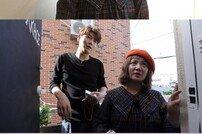 '구해줘! 홈즈' 박나래X제이쓴, 이주가족특집 부산 편 코디로 출격