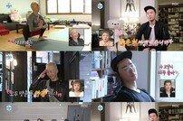 [TV북마크] '나혼자산다' 허지웅 혈액암 극복→힐링 라이프 (ft.이성우)