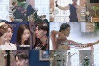 [TV북마크] '썸바디2' 우태♥혜수♥재엽, 첫방부터 삼각 러브라인 형성