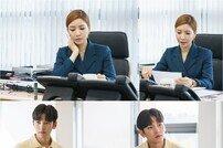 '날 녹여주오' 윤세아 오늘 ♥지창욱 향해 직진 로맨스 예고